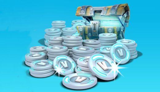 【PS4最新版】フォートナイトに課金する方法まとめ