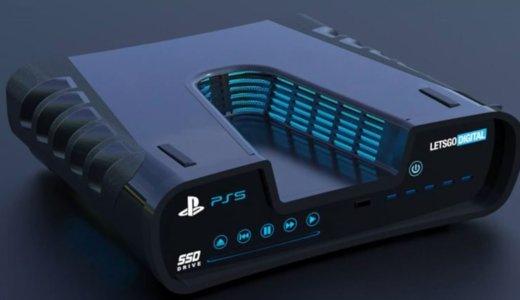 PS4って今から買っても大丈夫?2020年末発売のPS5まで待つべき?【全種比較】