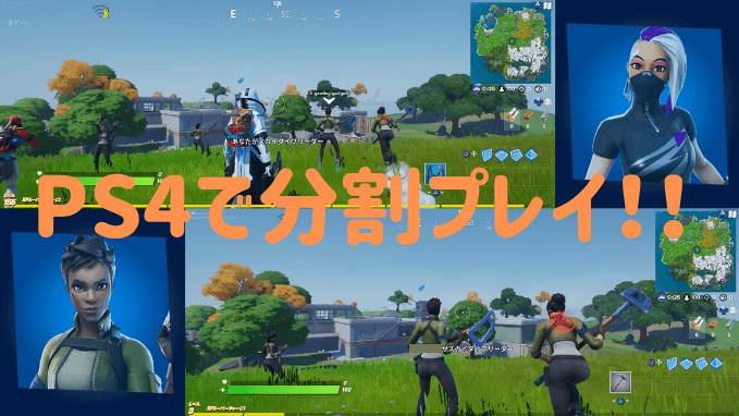Ps4 方 ナイト フォート 始め