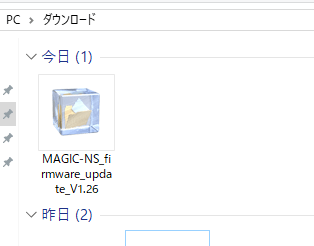 MAGIC-NS圧縮ファイル