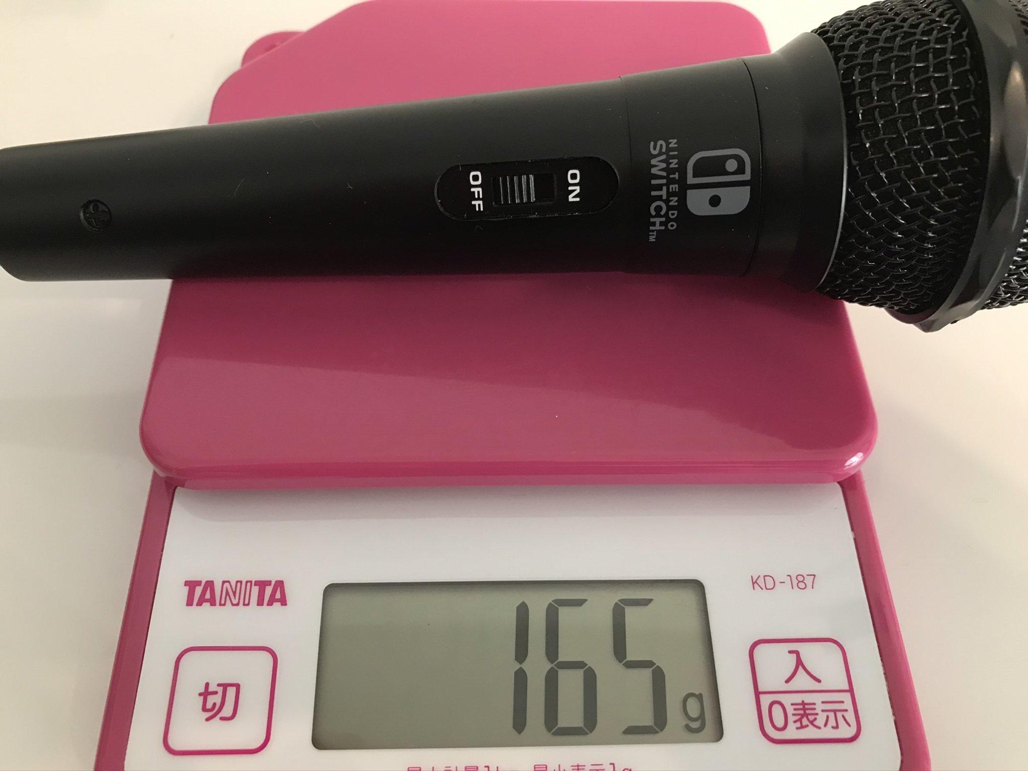 HORI製USBマイク重さ(165g)
