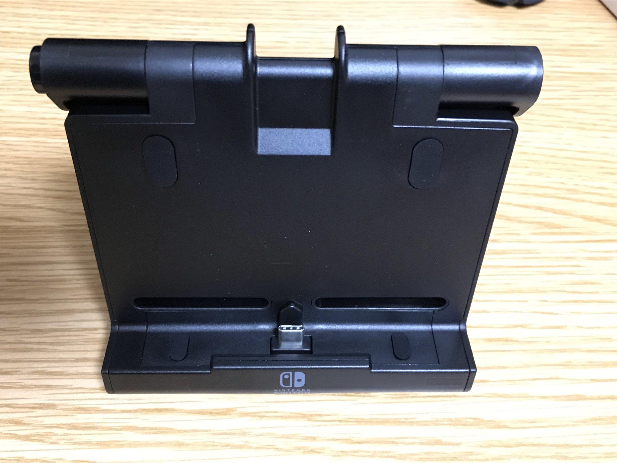 USBハブスタンド正面