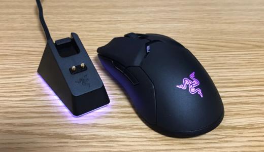 超軽量な無線マウス「RAZER VIPER ULTIMATE」をPS4(直挿し)で使ってみた