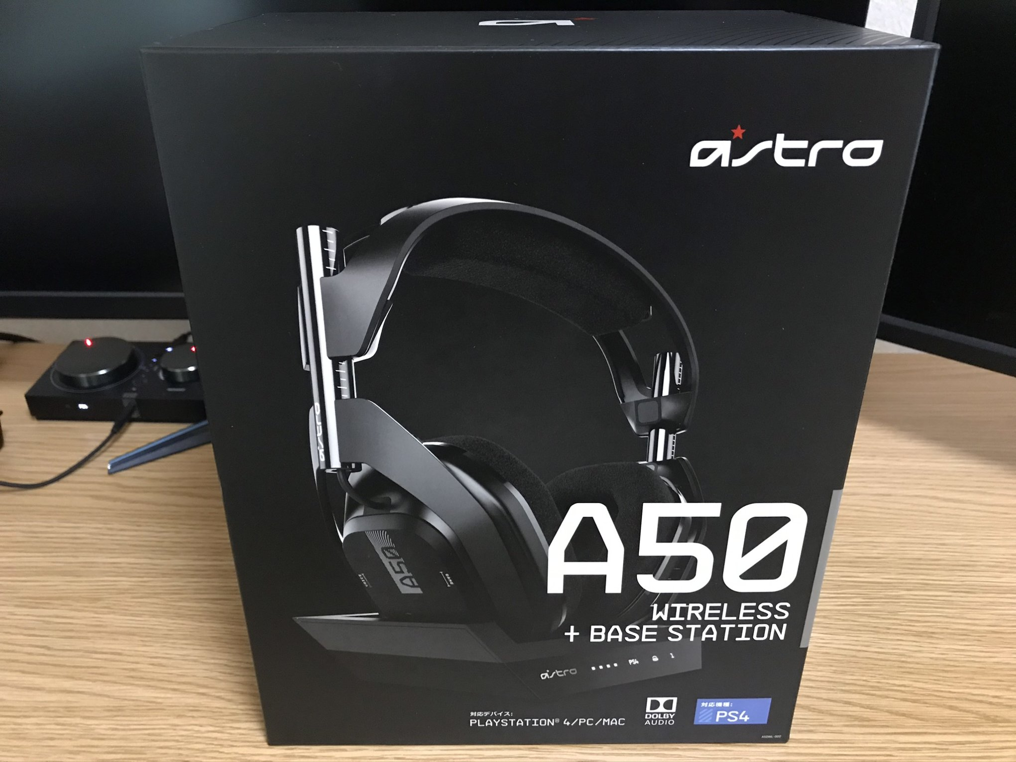 ASTRO A50 WIRELESS + BASE STATION外箱
