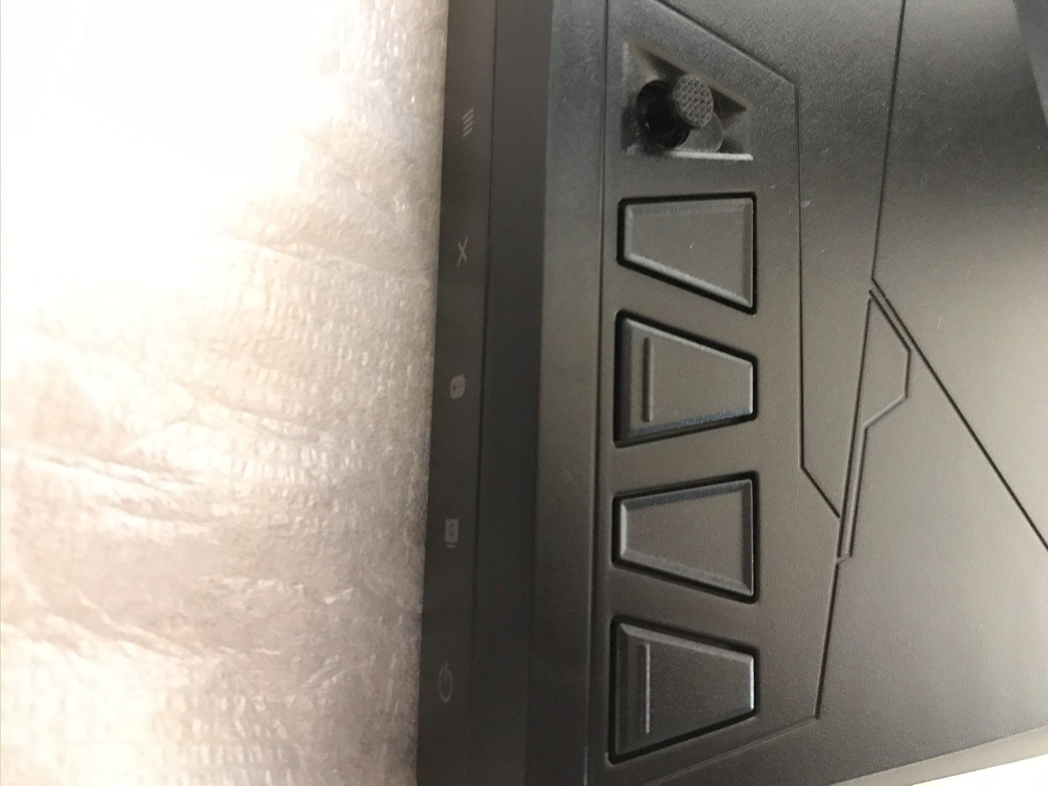 ASUS24.5インチ165Hzモニター操作ボタン