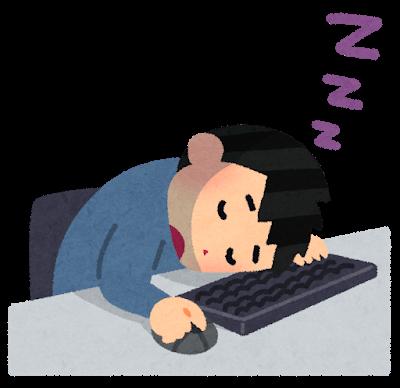 https://gaming-gadget.com/wp-content/uploads/2020/04/computer_neochi.png