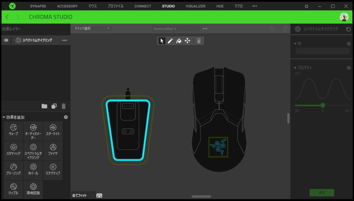シナプスにてRAZER VIPER ULTIMATEのボタン設定