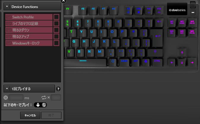 Apex Pro TKL Windowsキー無効化