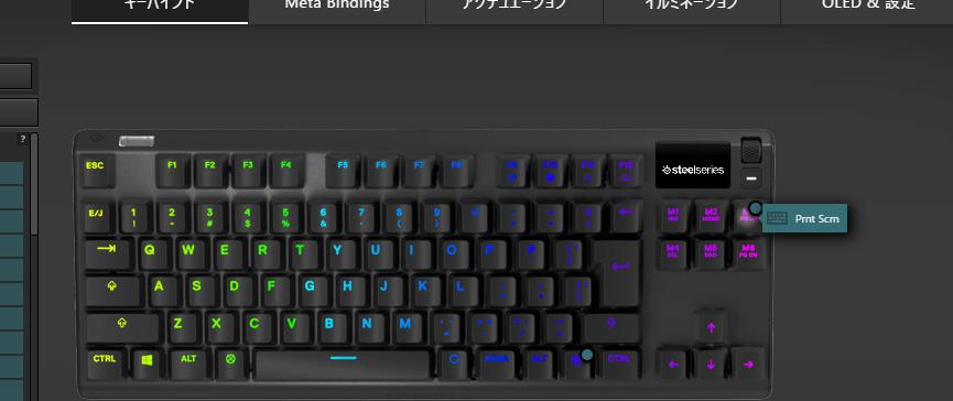 Apex Pro TKLキー割り当て