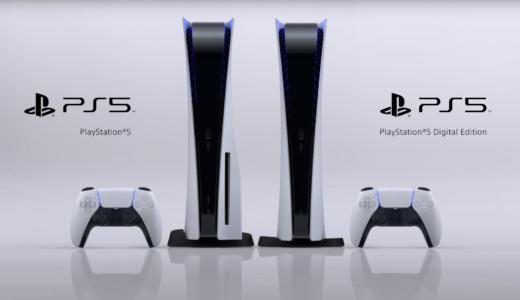 PS5のデザインに対する悪口まとめ