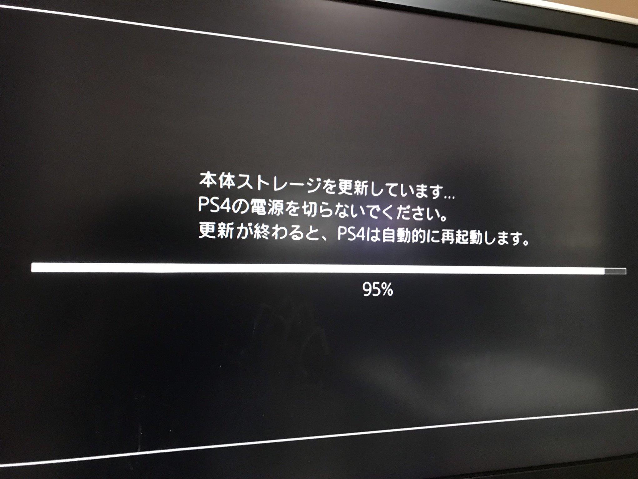 ブルーライトデス Ps4proで画面が映らない 対処法と修理のあれこれ ゲーミングガジェット Com